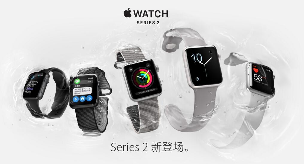 QQ截图20160914015107.jpg apple watch 2 互联网IT