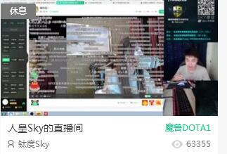 QQ截图20161011231123.jpg 钛度sky李晓峰来熊猫直播啦 热点评论
