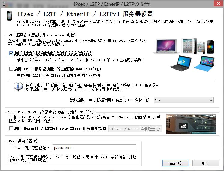 PacketiX VPN(派克斯vpn),VPNPortable 4.22 Build 9634 Multilingual,SoftEther VPN Server 架设教程 互联网IT 第3张