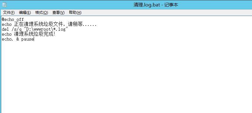QQ截图20180801232228.jpg 清除日记文件.log,bat删除.log代码 互联网IT