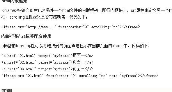123.jpg HTML网页框架代码 互联网IT
