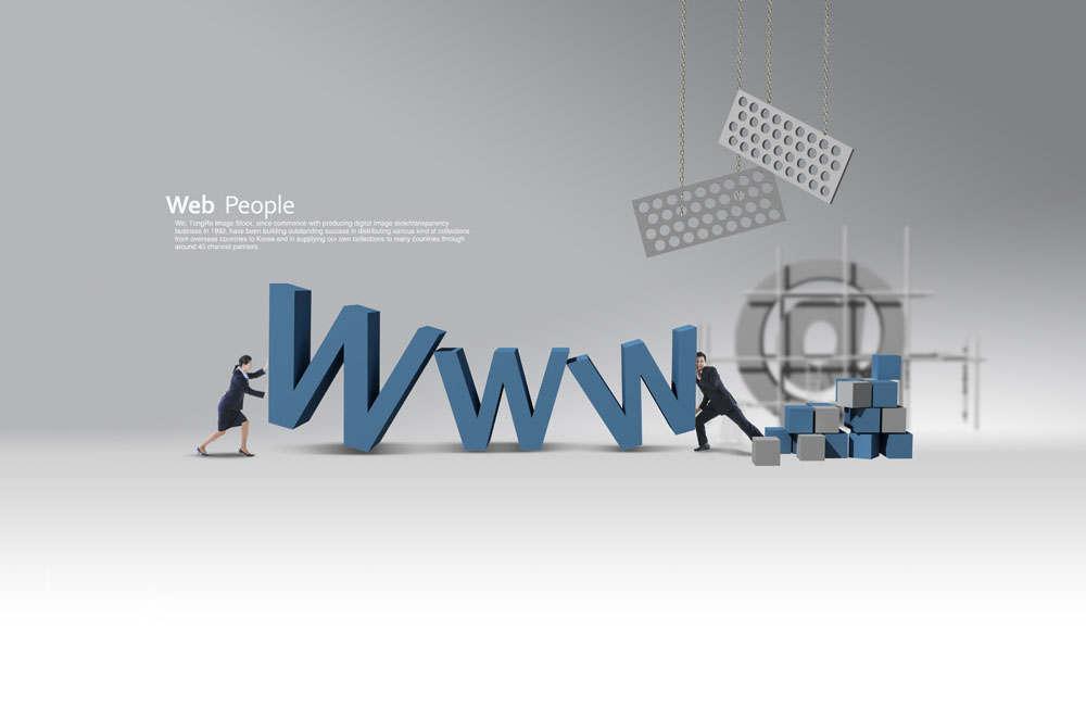3022-11101111533353 (1).jpg 网盘搜索网站,超级 互联网IT