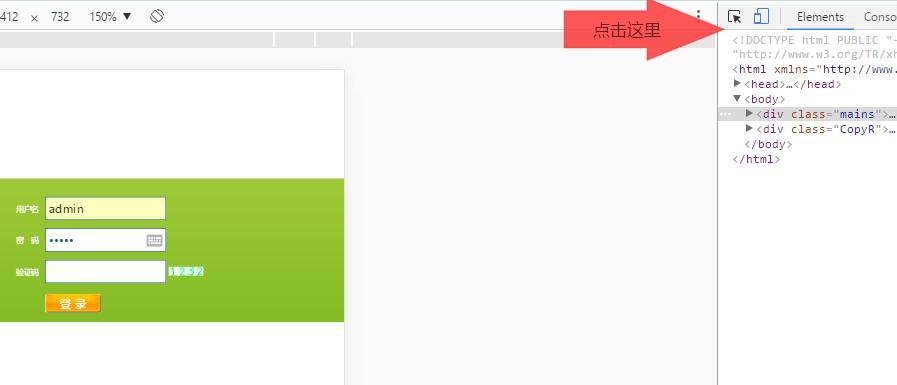 密码框的明密文(显示和隐藏) 显示 互联网IT 第2张