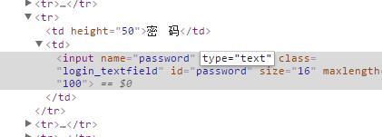密码框的明密文(显示和隐藏) 显示 互联网IT 第4张