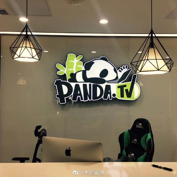 熊猫直播被曝破产,看熊猫直播平台3年,竟然这个结局 热点评论 第1张