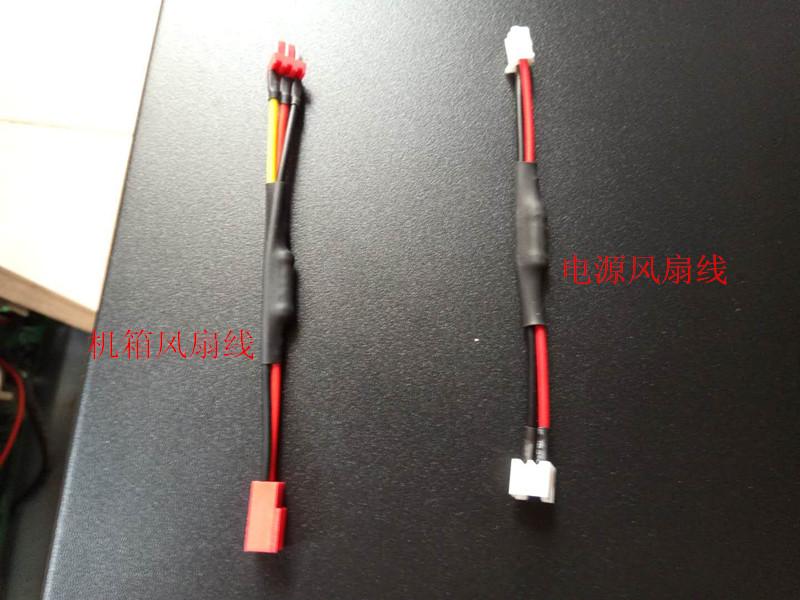 星际蜗牛C款i211网卡服务器(第二篇)改造风扇篇 互联网IT 第2张