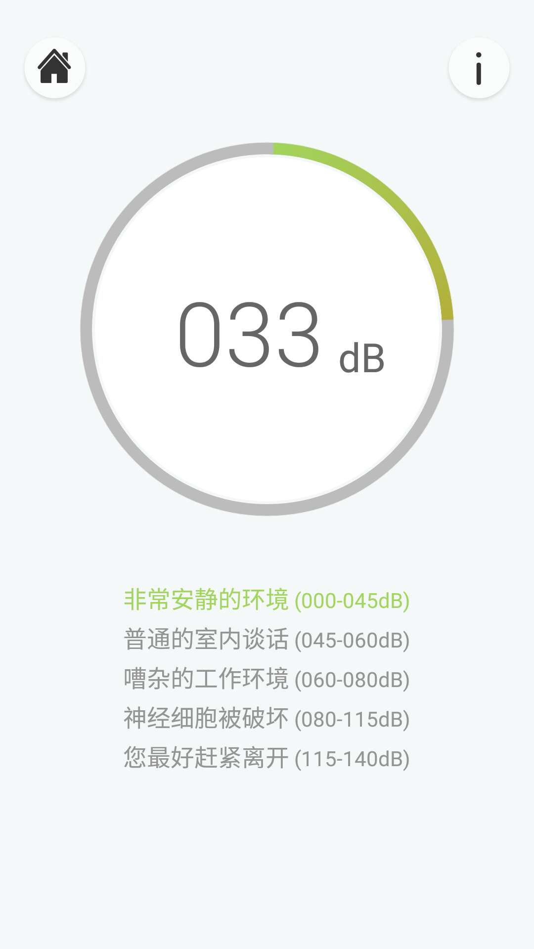 星际蜗牛C款i211网卡服务器(第二篇)改造风扇篇 互联网IT 第17张