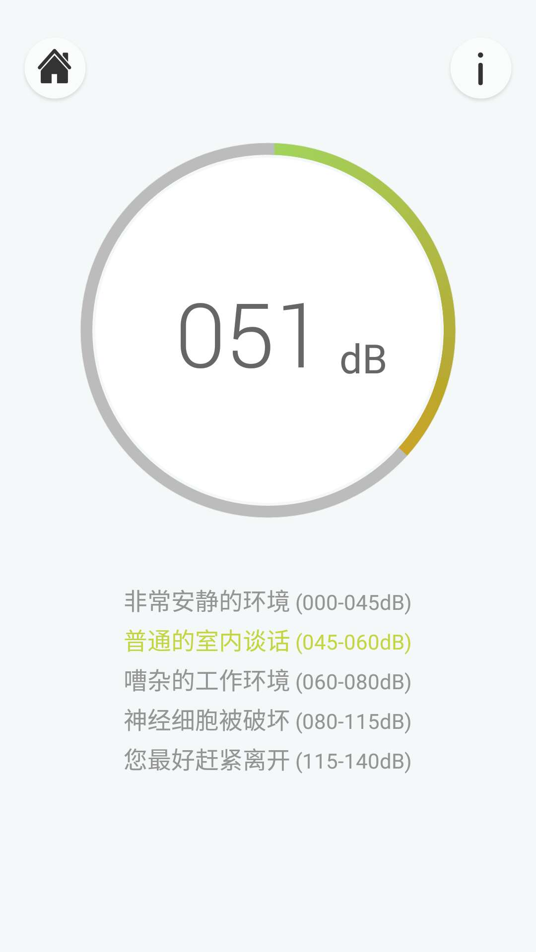 星际蜗牛C款i211网卡服务器(第二篇)改造风扇篇 互联网IT 第19张