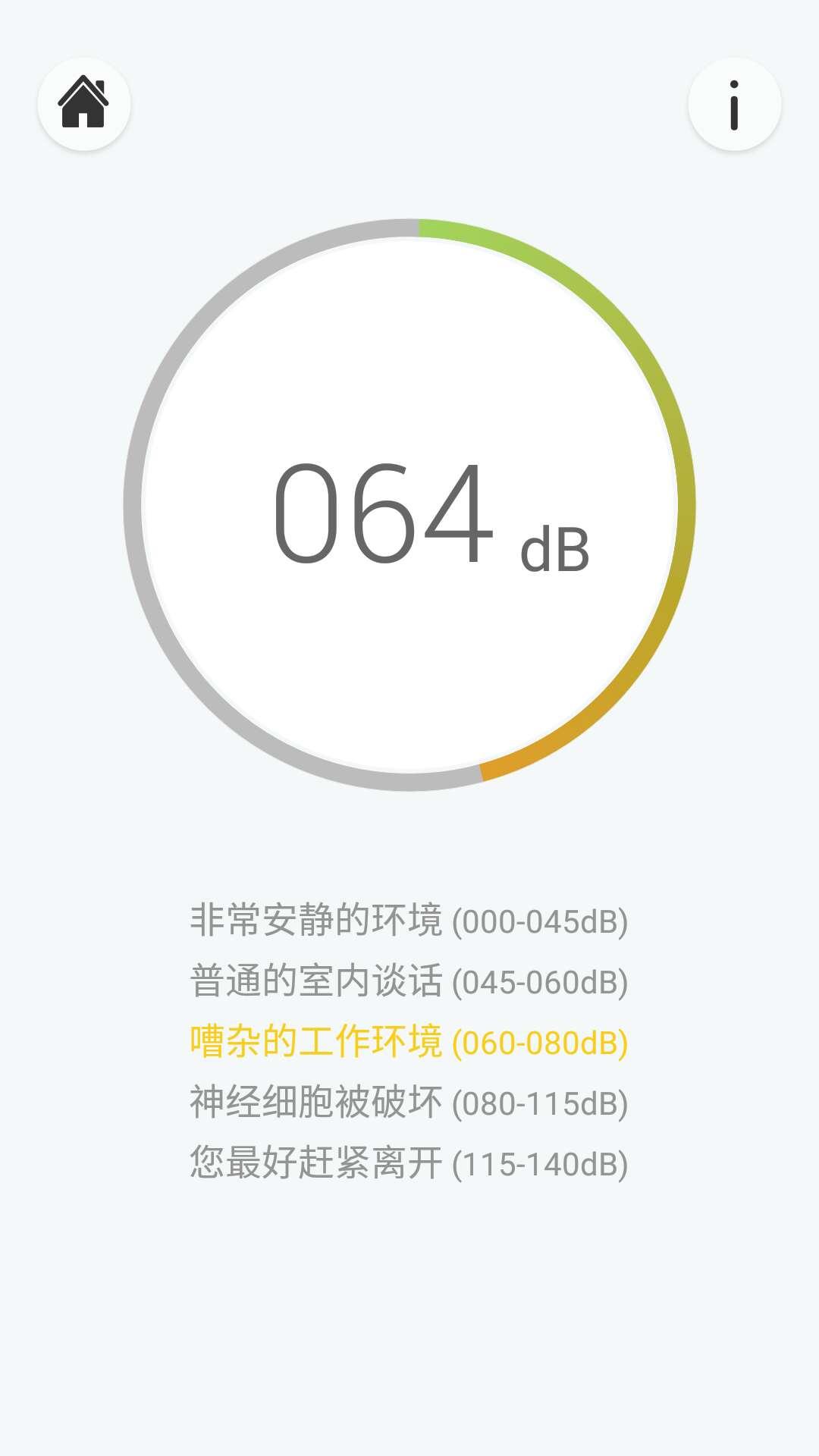 星际蜗牛C款i211网卡服务器(第二篇)改造风扇篇 互联网IT 第18张