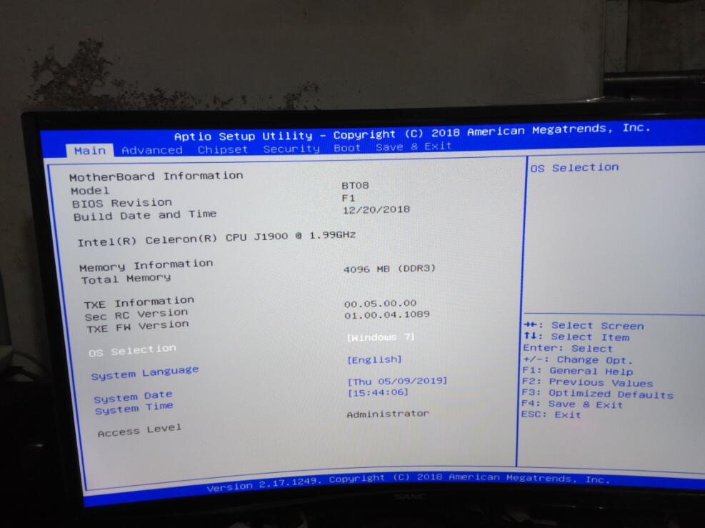 星际蜗牛C款i211网卡服务器(第三篇)装系统U盘启动番外篇 互联网IT 第1张