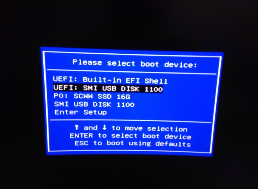 星际蜗牛C款i211网卡服务器(第三篇)装系统U盘启动番外篇 互联网IT 第4张