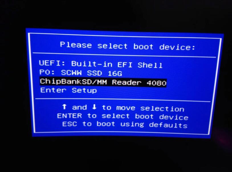 星际蜗牛C款i211网卡服务器(第三篇)装系统U盘启动番外篇 互联网IT 第10张