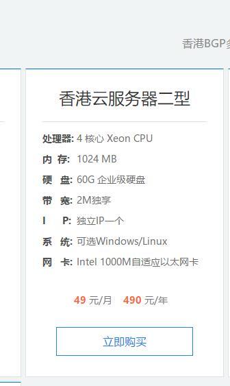 星际蜗牛C款服务器(第八篇)服务器搭建VPS+软件+映射外网篇(上篇) 互联网IT 第4张