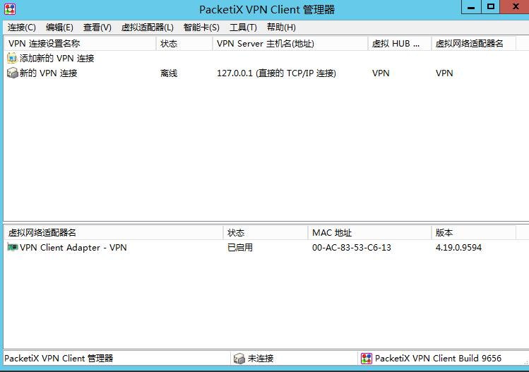 星际蜗牛C款服务器(第八篇)服务器搭建VPS+软件+映射外网篇(上篇) 互联网IT 第12张