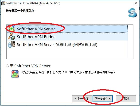 星际蜗牛C款服务器(第八篇)服务器搭建VPS+软件+映射外网篇(上篇) 互联网IT 第13张