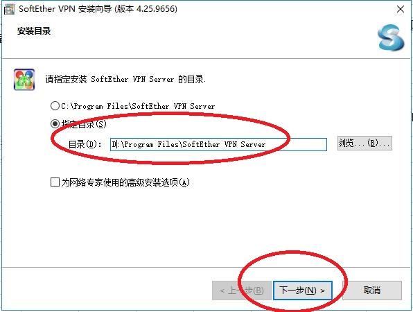 星际蜗牛C款服务器(第八篇)服务器搭建VPS+软件+映射外网篇(上篇) 互联网IT 第14张