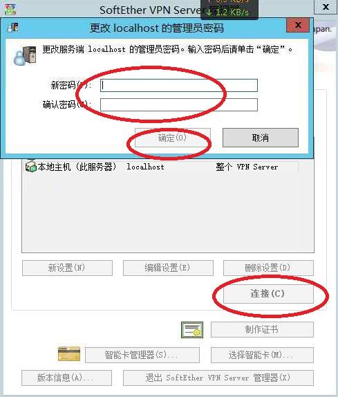 星际蜗牛C款服务器(第八篇)服务器搭建VPS+软件+映射外网篇(上篇) 互联网IT 第15张