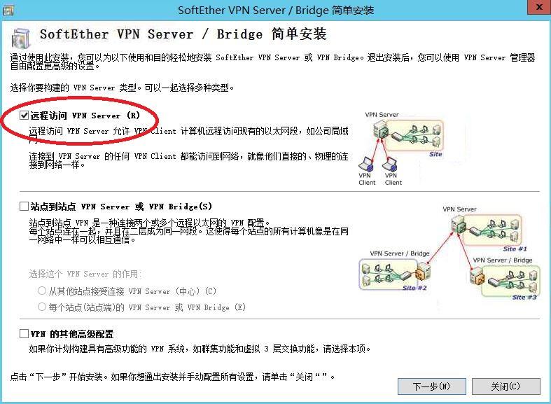 星际蜗牛C款服务器(第八篇)服务器搭建VPS+软件+映射外网篇(上篇) 互联网IT 第16张