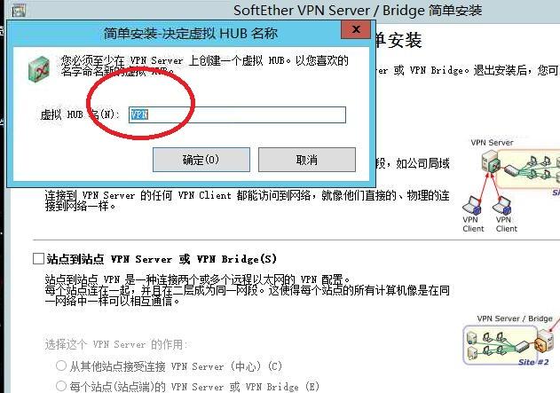 星际蜗牛C款服务器(第八篇)服务器搭建VPS+软件+映射外网篇(上篇) 互联网IT 第18张