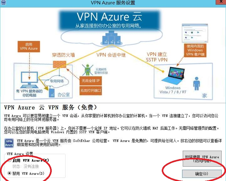 星际蜗牛C款服务器(第八篇)服务器搭建VPS+软件+映射外网篇(上篇) 互联网IT 第20张