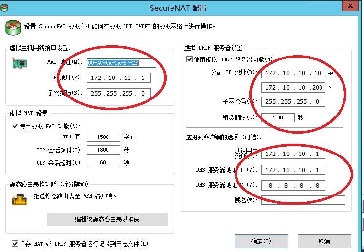星际蜗牛C款服务器(第八篇)服务器搭建VPS+软件+映射外网篇(上篇) 互联网IT 第21张