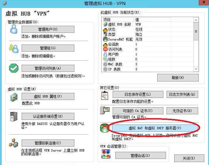 星际蜗牛C款服务器(第八篇)服务器搭建VPS+软件+映射外网篇(上篇) 互联网IT 第24张