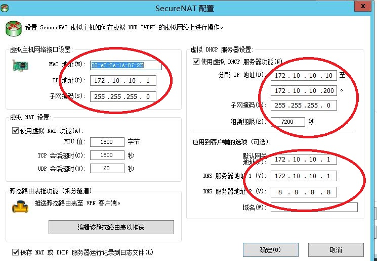 星际蜗牛C款服务器(第八篇)服务器搭建VPS+软件+映射外网篇(上篇) 互联网IT 第26张