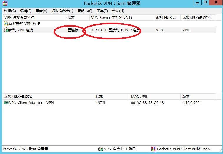 星际蜗牛C款服务器(第八篇)服务器搭建VPS+软件+映射外网篇(上篇) 互联网IT 第31张