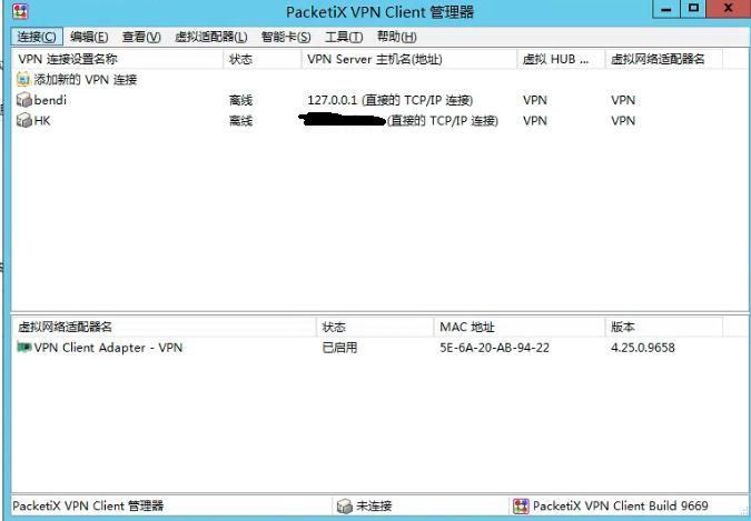 星际蜗牛C款服务器(第八篇)服务器搭建VPS+软件+映射外网篇(下篇) 互联网IT 第1张