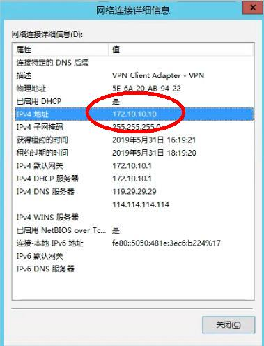 星际蜗牛C款服务器(第八篇)服务器搭建VPS+软件+映射外网篇(下篇) 互联网IT 第3张
