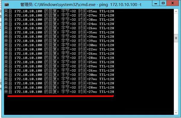 星际蜗牛C款服务器(第八篇)服务器搭建VPS+软件+映射外网篇(下篇) 互联网IT 第6张