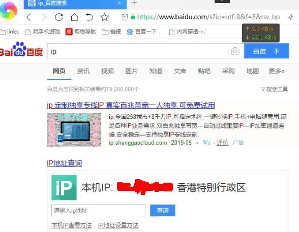 星际蜗牛C款服务器(第八篇)服务器搭建VPS+软件+映射外网篇(下篇) 互联网IT 第7张