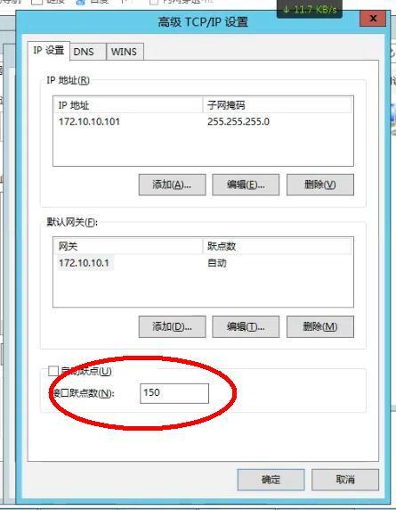 星际蜗牛C款服务器(第八篇)服务器搭建VPS+软件+映射外网篇(下篇) 互联网IT 第10张