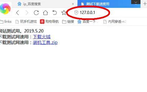 星际蜗牛C款服务器(第八篇)服务器搭建VPS+软件+映射外网篇(下篇) 互联网IT 第13张
