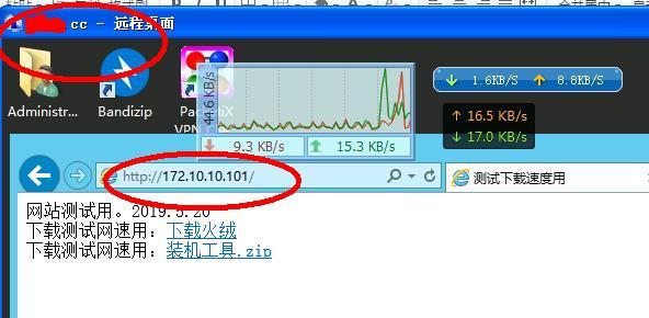 星际蜗牛C款服务器(第八篇)服务器搭建VPS+软件+映射外网篇(下篇) 互联网IT 第15张