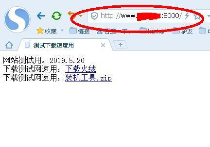 星际蜗牛C款服务器(第八篇)服务器搭建VPS+软件+映射外网篇(下篇) 互联网IT 第19张