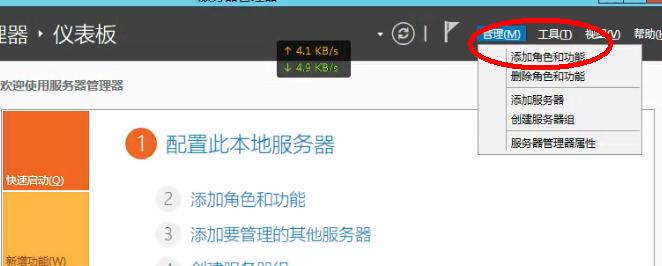 星际蜗牛C款i211网卡服务器(第十篇)开启远程桌面连接管理篇 互联网IT 第2张