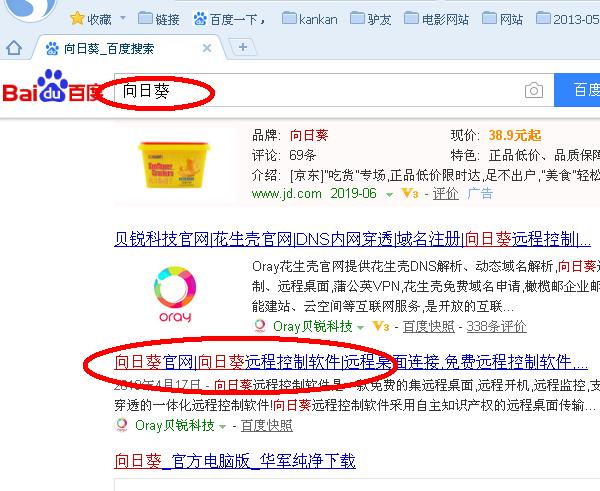 星际蜗牛C款i211网卡服务器(第十篇)开启远程桌面连接管理篇 互联网IT 第10张