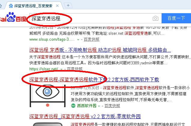 星际蜗牛C款i211网卡服务器(第十篇)开启远程桌面连接管理篇 互联网IT 第19张