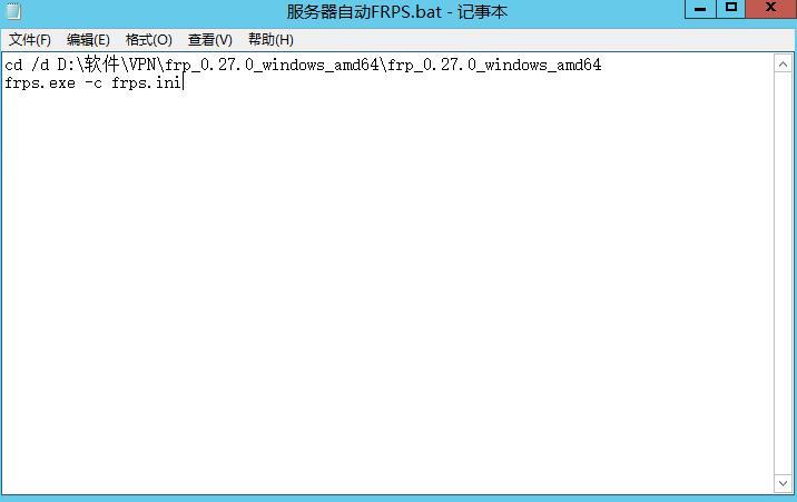 QQ截图20190607165036.jpg 批处理(bat)命令之cd 命令目录 互联网IT