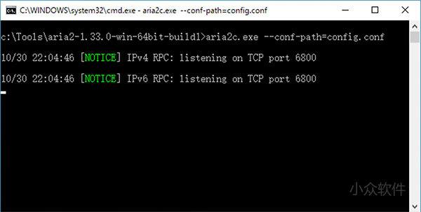 如何配置 Aria2 来进行文件下载,Aria2懒人安装,下载工具 互联网IT 第1张