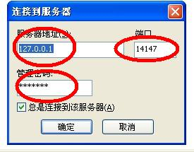 星际蜗牛C款服务器(第十一篇)FTP搭建篇 互联网IT 第6张
