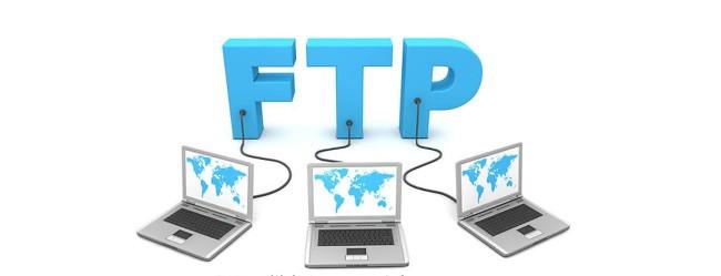 星际蜗牛C款服务器(第十一篇)FTP搭建篇 互联网IT 第1张