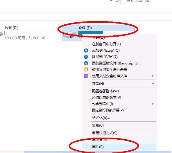 星际蜗牛C款服务器(第十二篇)开启SMB共享篇 互联网IT 第2张