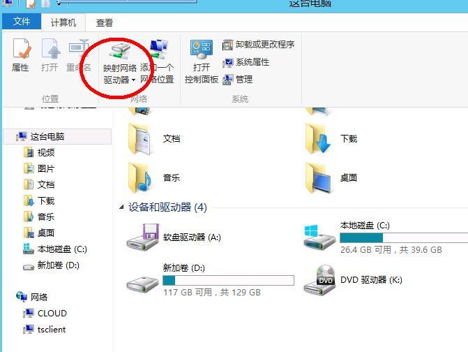 星际蜗牛C款服务器(第十二篇)开启SMB共享篇 互联网IT 第9张