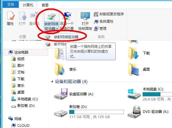 星际蜗牛C款服务器(第十二篇)开启SMB共享篇 互联网IT 第10张