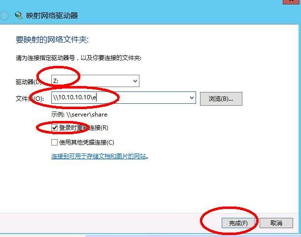 星际蜗牛C款服务器(第十二篇)开启SMB共享篇 互联网IT 第11张