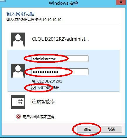 星际蜗牛C款服务器(第十二篇)开启SMB共享篇 互联网IT 第12张