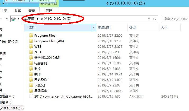 星际蜗牛C款服务器(第十二篇)开启SMB共享篇 互联网IT 第13张