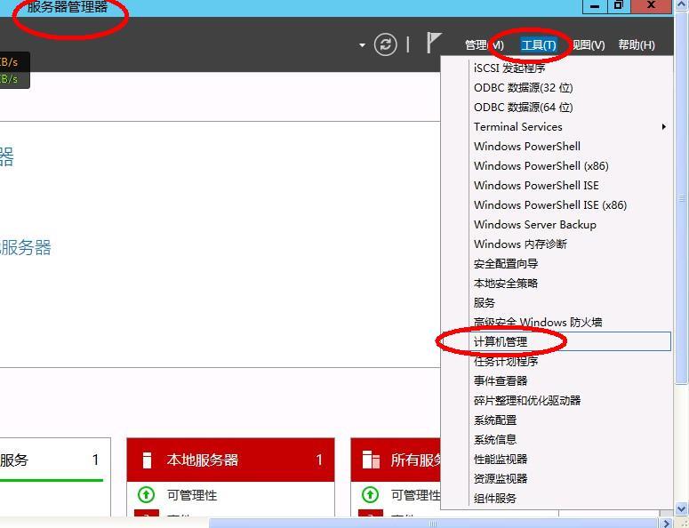 星际蜗牛C款服务器(第十二篇)开启SMB共享篇 互联网IT 第15张